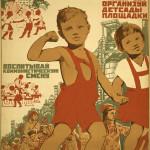 Семья и воспитание детей в первой половине 1930-х гг. (по материалам Магнитогорска)