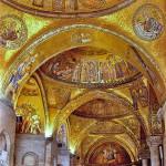 Пазухи свода собора святого Марка и парадигма Панглосса: критика адаптационистской программы