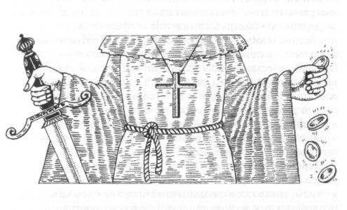Ныне возлюбленная инквизиция