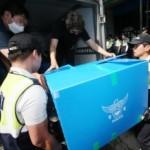 Новые «шаги к демократии» в Южной Корее