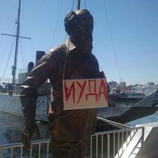 Табличка, повешенная недавно, на памятник нашему герою во Владивостоке