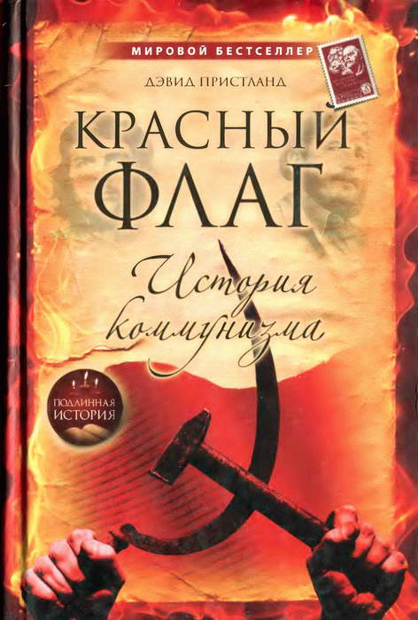 1035058-cover