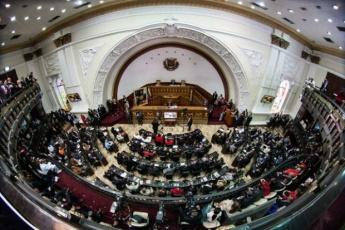 Венесуэльский парламент