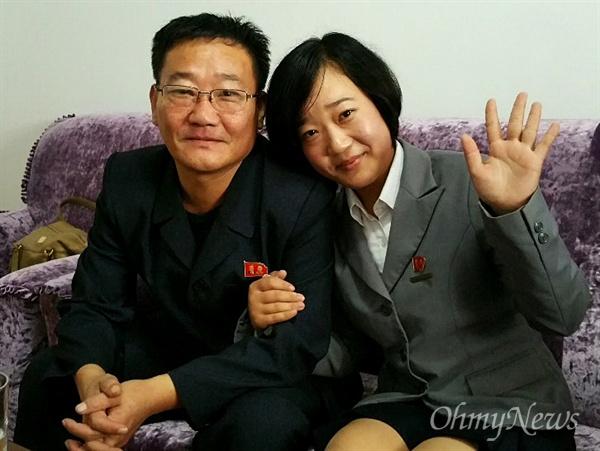 Муж и дочь.