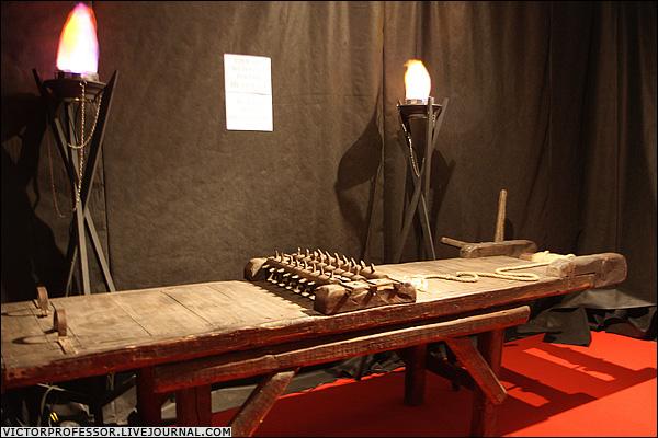 Орудия пыток инквизиции