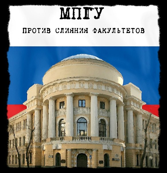Группа по проблеме ВКонтакте