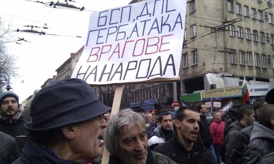 Суровый болгарский дэд рубит правду-матку