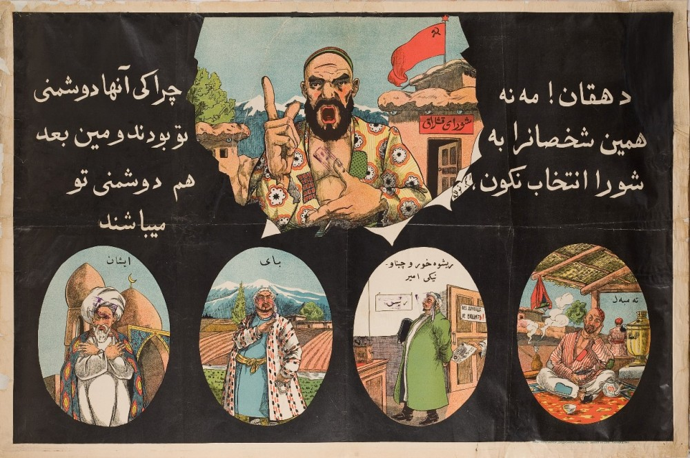 """«Дехканин, не выбирай этих людей. Они были и остаются твоими врагами!» – таджикский язык, Ташкент, 1920-е годы. """"Эти люди"""" остаются врагами трудящихся мусульман и в современной Европе - только говорить с ними  на таком языке некому"""