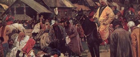 Рядом западных и отечественных авторов монгольское владычество над русскими землями рассматривалось как предпосылка для установления в России «деспотической» и «патерналистской» власти...