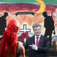 И вот тут автора накрыл инсайт, и он постиг все. Мне стало понятно, почему украинцы сделали символом Второй мировой войны красный мак, хотя во всем мире он является символом Первой мировой войны, увековеченным в мировой культуре самыми разнообразными способами. Меня...