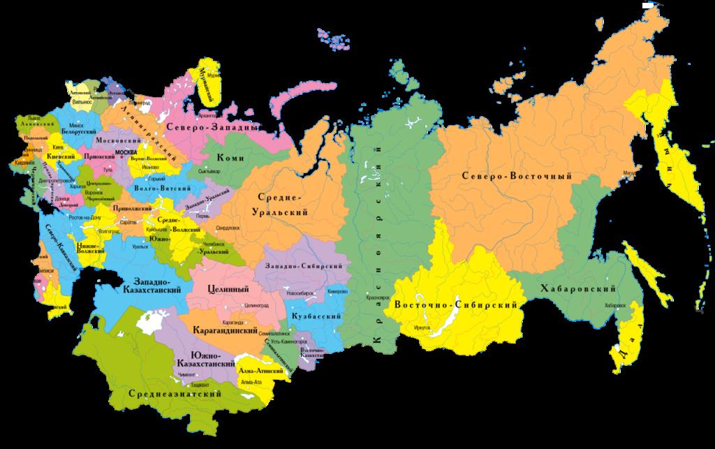 Совнархозы СССР в 1963 году