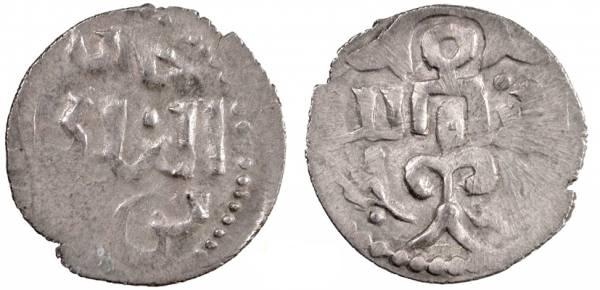 Монеты Ногая