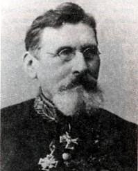 Георгий Степанович Лыткин
