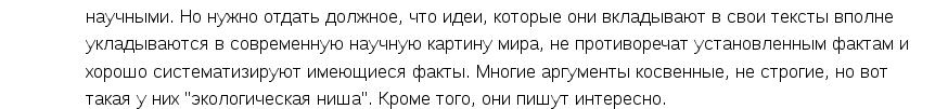 Снимок экрана от 2016-06-13 13:24:19