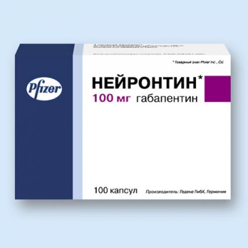 neurontin-500x500