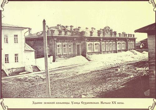 Усть-Сысольск, ныне Сыктывкар