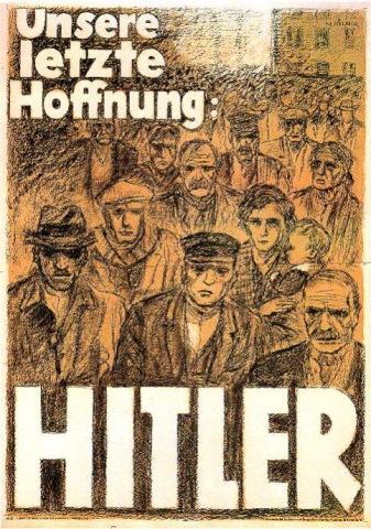 """Наша последняя надежда: Гитлер. эксплуатируется образ """"плохо одетых людей"""""""