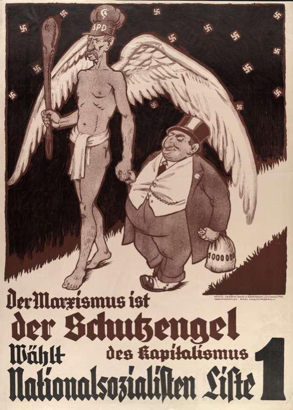 Марксизм [в смысле социал-демократия] ангел-хранитель капитализма. Плакат против СДПГ