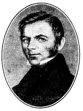 Андрей Михайлович Шёгрен