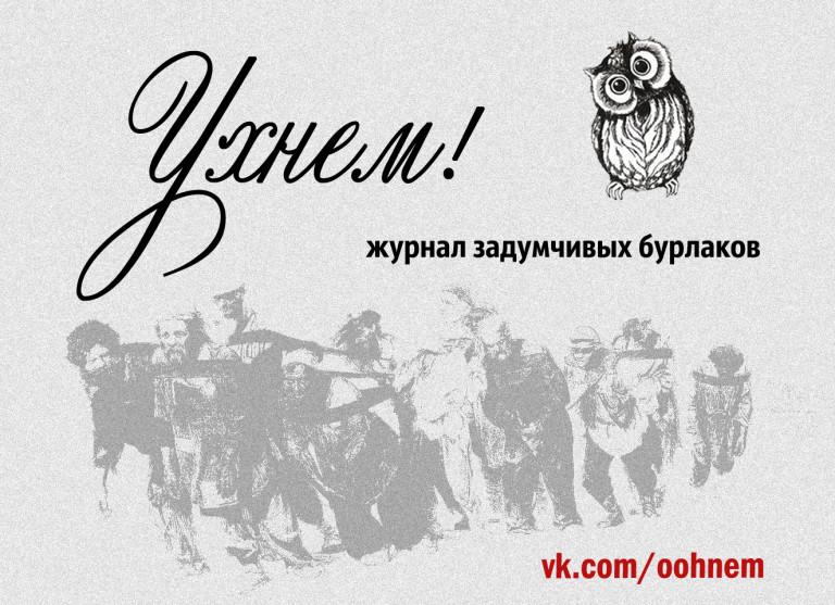 zastavka-dlya-sajta-768x557