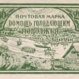 Голод 1872-74 в наше время в широких кругах неизвестен совсем. Посему немного предыстории. 1872 год -засуха и неурожай в Пермской, Казанской, Самарской, Саратовской, Оренбургской,...