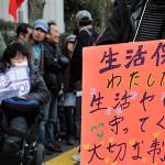 Бедность и расслоение общества в Японии: проблемы и решения