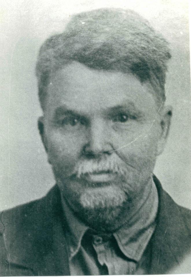 Василий Петрович Налимов. 1939 г., тюремное фото