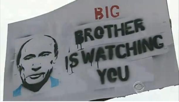 putin_big_brother