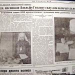 Православные церкви о Великой Отечественной