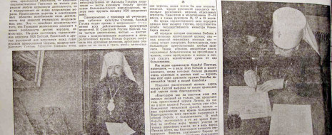 """Нижеприведённая подборка данных о позиции Православных Поместных Церквей по поводу нападения гитлеровцев на СССР выполнена нацистом, с целью доказать что """"церковная полнота"""" была за фашистов..."""