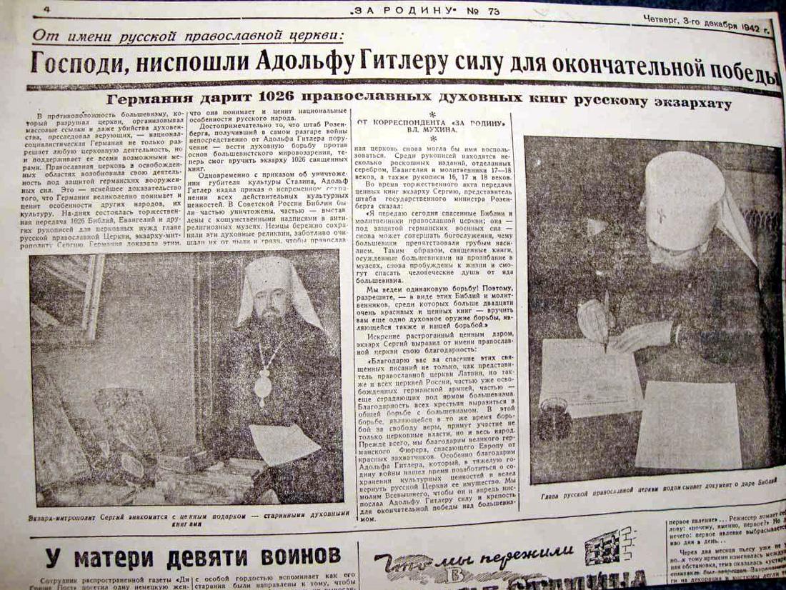 za_rodinu_-okkupatsionnaya_nemetskaya_gazeta