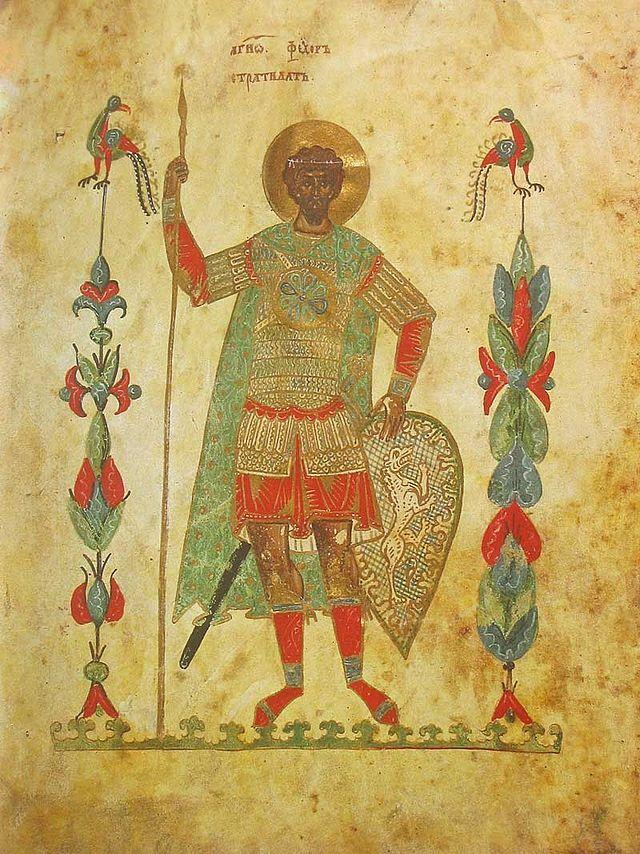 Св. Феодор (Чёрный)