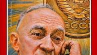 """Стараниями наших СМИ сложилось два устойчивых штампа: """"Реформа Косыгина - Либермана"""" и """"Либерман разрушил советскую экономику, введя ориентацию на прибыль"""". Радость в том, что оригинальных работ Либермана никто не видел. Вы на тысяче сайтов..."""