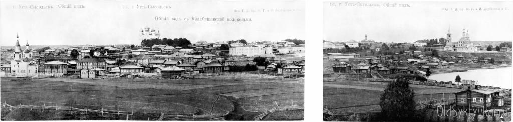 Старый Сыктывкар (пока Усть-Сысольск). Панорама с Вознесенской кладбищенской церкви. Источник