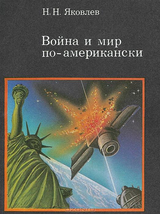 russkie-general-feldmarshaly-shishov-978-large