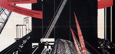 План лекции: I. Периодизация советской экономики, ее основные этапы. II. Принципы планирования народного хозяйства в период НЭПа. Генетическое и телеологическое...