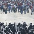 Реформа провозглашена в 2012 года, протесты  продолжаются и по сей день. Многие источники освещают их как борьбу за власть между правительством и профсоюзом. Но это лишь малая часть проблемы, а основной вопрос реформы - переход...