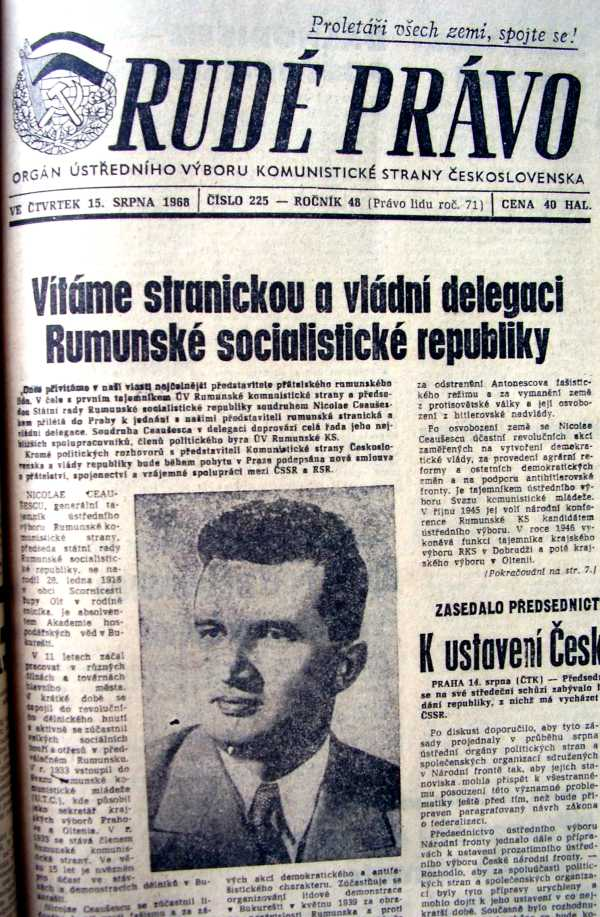 """15 августа 1968. """"Руде право"""" поздравляет румынских союзников """"пражской весны"""", руководимых т.Чаушеску"""