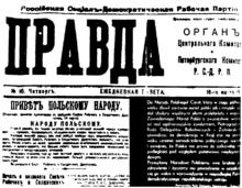 220px-Prawda.16.3.1917