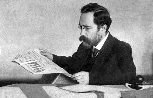 Лев Борисович Каменев
