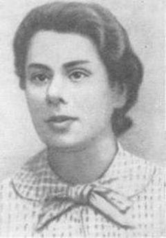 Людмила Николаевна Сталь (Заславская)