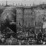 Исторический смысл Февраля  (Царизм и буржуазия в Февральской революции)