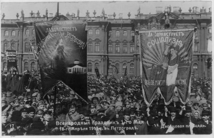 1 мая 1917 г. (н.ст.) в Петрограде. Источник