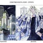 Положение обязывает? Социальный статус и экономическое неравенство среди политиков