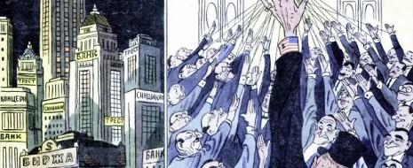 Исследование авторов статьи показывает, как классовое положение законодателей детерминирует их действия в пользу своей группы и против других: богатых против...