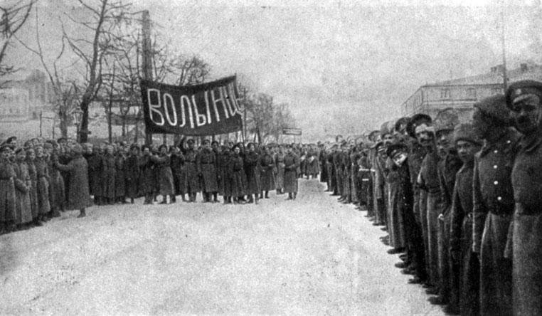 Волынский полк первым переходит на сторону революции