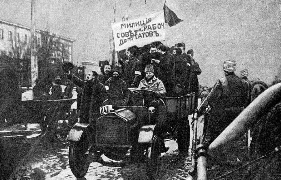 Февральская революция. Народная милиция на улице Киева. Фото. Начало марта 1917