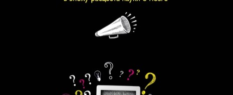 """В продолжение темы формообразующей роли социального влияния приводим глазу 3 из книги известных популяризаторов Салли Сэйтл и Скотта Л. Лилиенфельда """"Нейромания. Как мы теряем разум в эпоху..."""