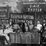 Буржуазная революция против буржуазии