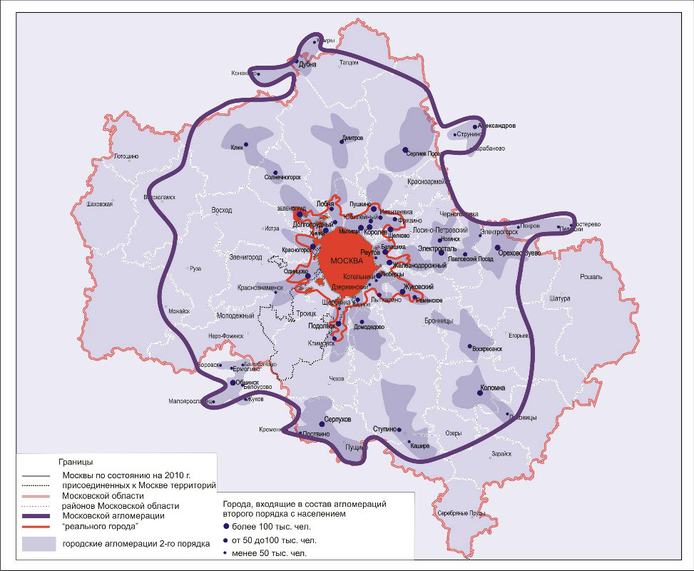Пространственная структура Московской агломерации
